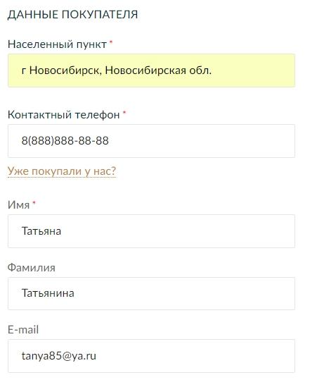 order_data.jpg