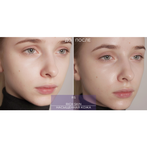 Manly PRO Масло праймер для макияжа Rich Skin