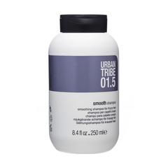 URBAN TRIBE 01.5 Shampoo Smooth Разглаживающий шампунь для вьющихся волос